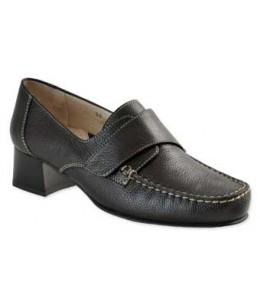 Chaussure Lavande Adour
